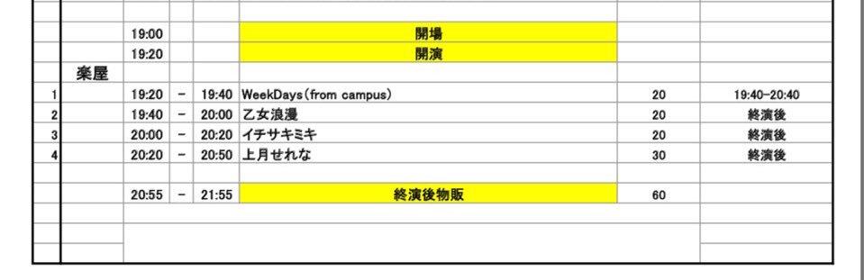 10/21(金)の詳細出ました〜✨✨『上月せれな定期公演』@新宿レッドノーズ【料金】当日会場 にて新曲CD「天地無用!」