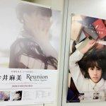@3go5pb: そういえば今日会社に行ったらPS Vita版「プラスティック・メモリーズ」OP&EDのポスター