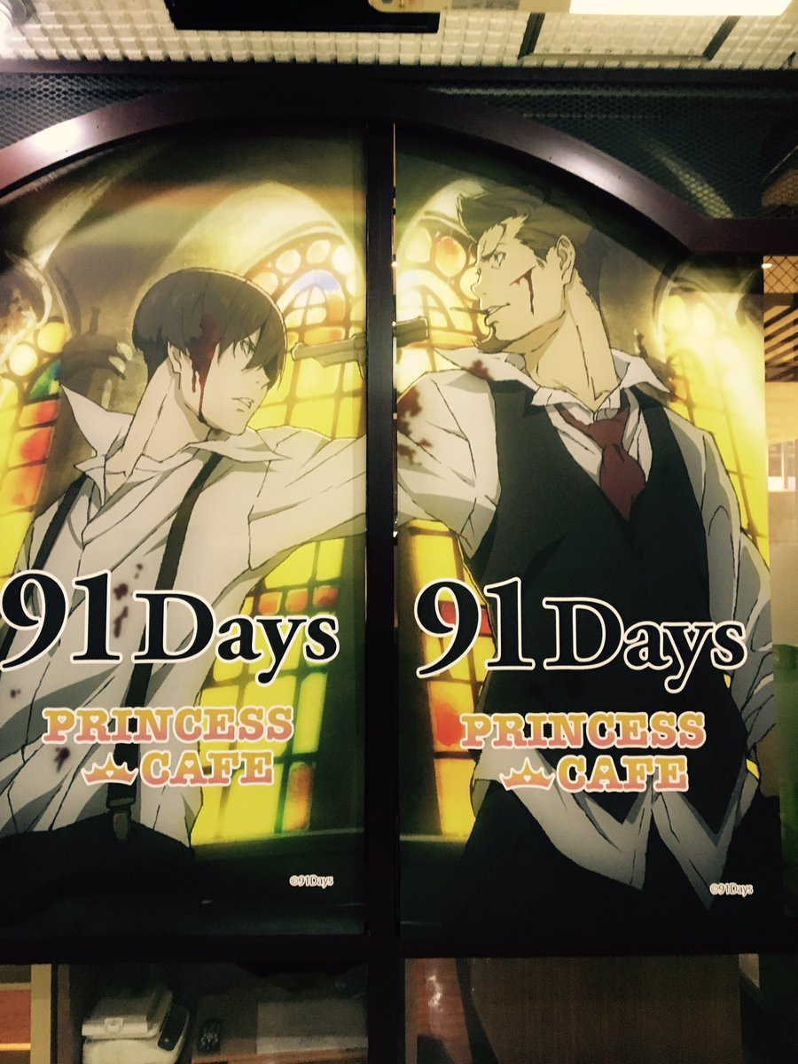 【91Days×プリンセスカフェ】本日お邪魔した吉祥寺2号館では、ご好評につき開催期間の延長が決定!11/23(水)まで