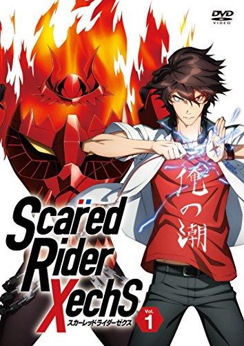 発売日 2016-10-19 アニメ BD/DVD一覧 スカーレッドライダーゼクス Vol.1 通常版 [DVD]