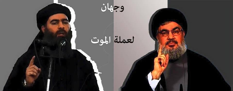 #Hezbollah: Hezbollah