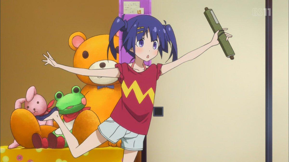 ゆまちん今期アニメで三本の指に入る可愛さ #BS11 #matoi_anime