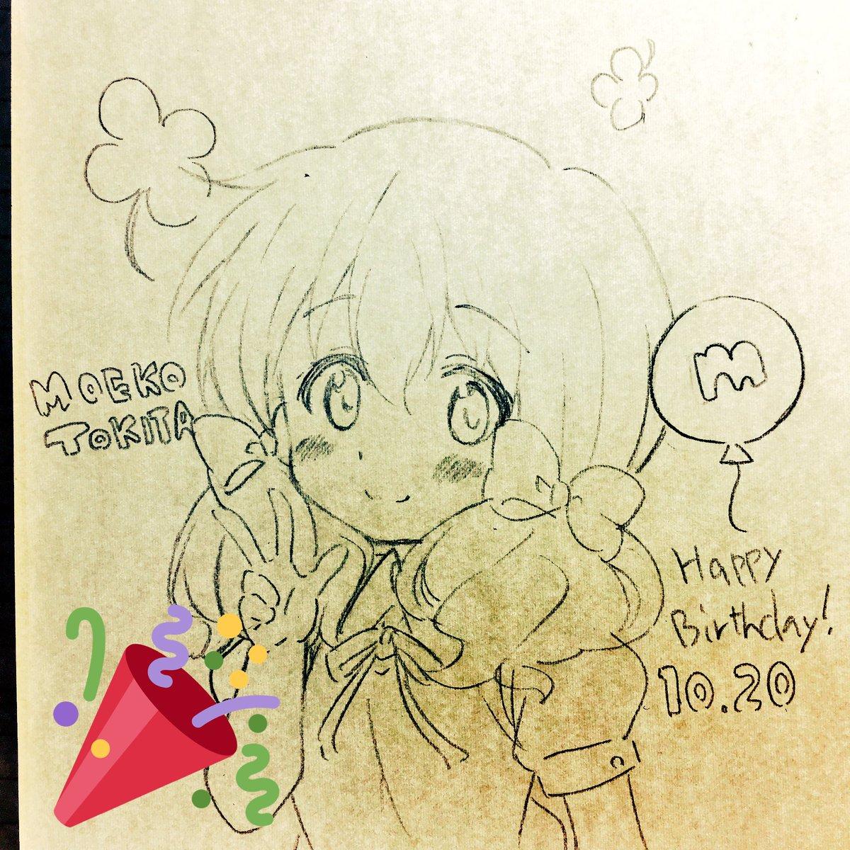 時田萌子ちゃんお誕生日おめでとう👏#わかば*ガール#時田萌子生誕祭