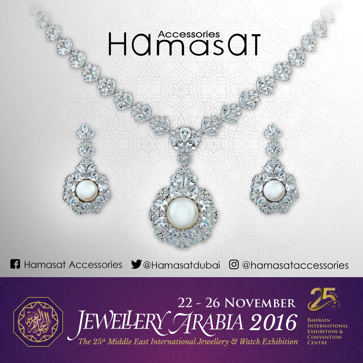 test Twitter Media - RT @Hamasatdubai: @jewelleryarabia See you at Jewellery Arabia Bahrain 22 - 26 Nov 2016 #jewelleryarabia https://t.co/OFXLgm6Dw3