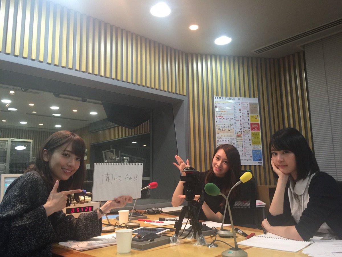 現在生放送中のニッポン放送「オールナイトニッポン」に、生田絵梨花、桜井玲香、橋本奈々未の3名が出演しています。 ぜひお聴きください!