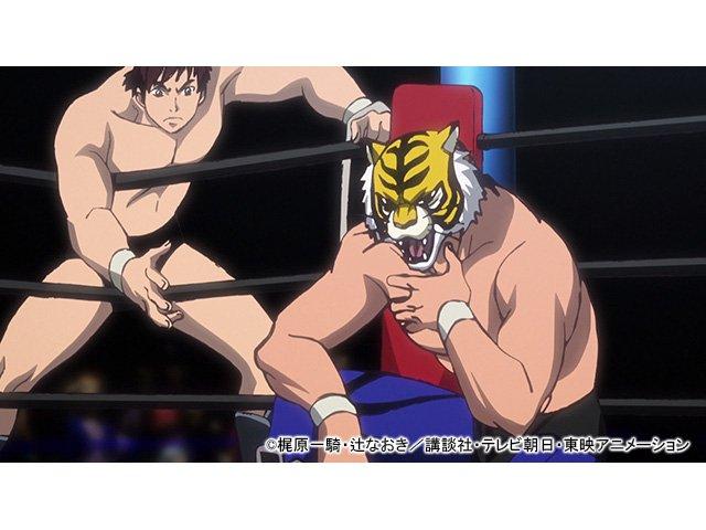 このあと02:45からKAB熊本朝日放送1より「タイガーマスクW 虎とライオン」が放送されます#アニメ時刻表_九州版