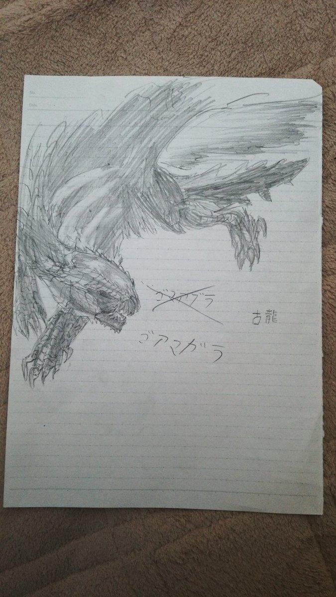 昨日学校で友達になんか描いてって言われて、ジュエルペットの鉛筆渡されたので、ジュエルペットの鉛筆一本で描いた落書きゴア・