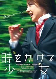 仲里依紗主演 「時をかける少女」の 松岡プロデューサー映画オーディションWS申込み受付中!  携帯の方は