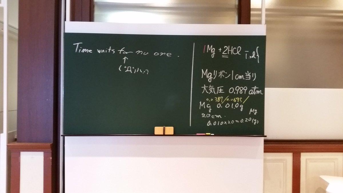 【時をかける少女カフェ@名古屋 10/20】ただいま待ち時間なしでご案内しております!店内写真撮影可能です🎵ご来店お待ち