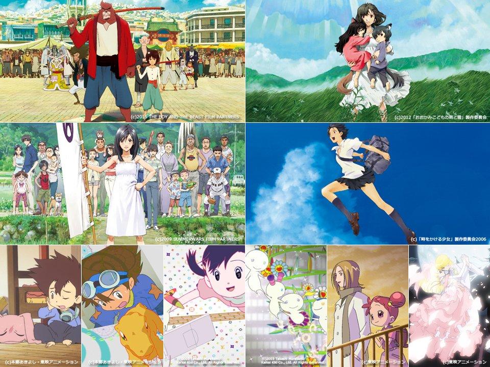 【 #TIFFJP Daily News】「第29回東京国際映画祭」のアニメーション特集は、国内外で人気の「映画監督 細
