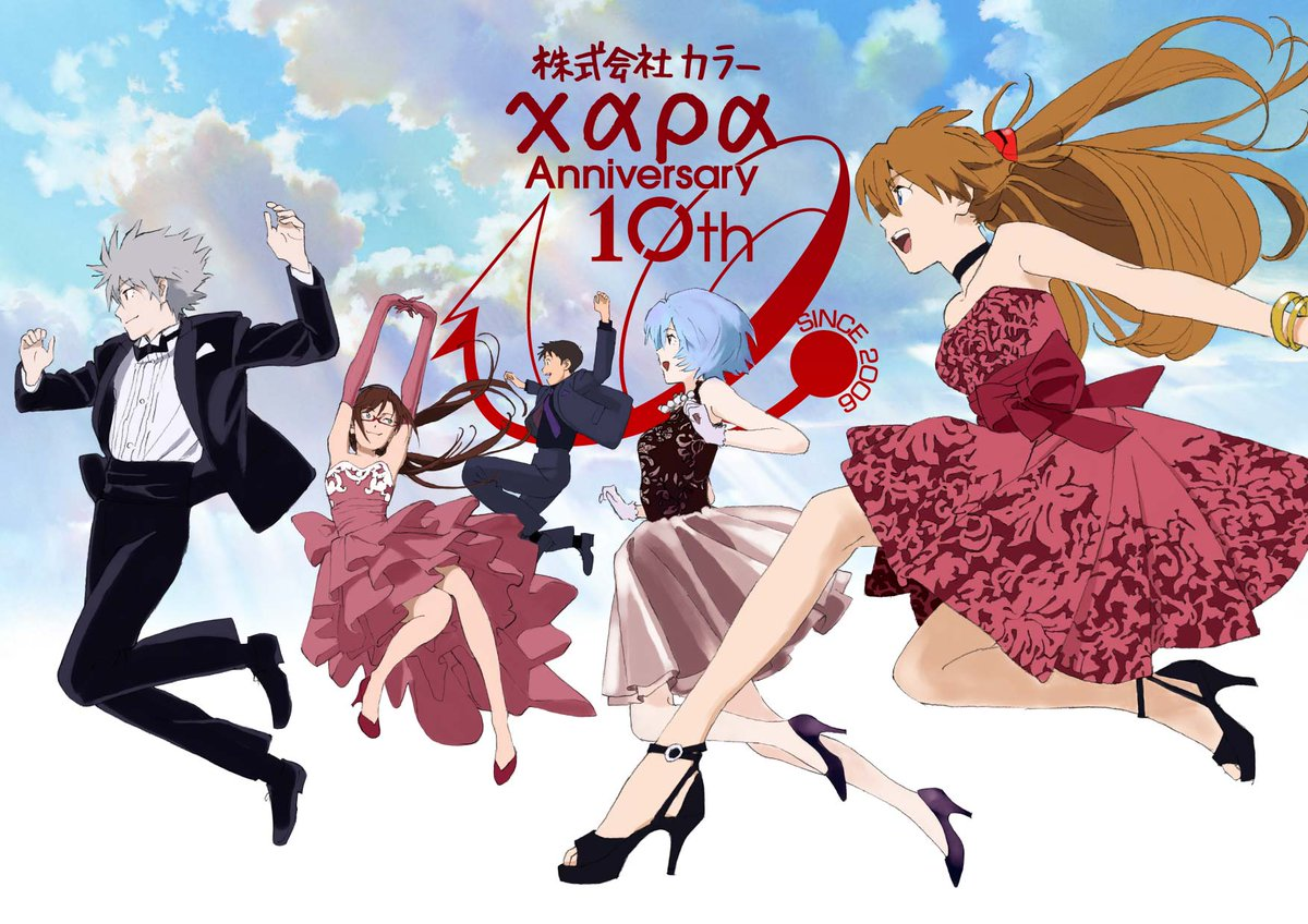 スタジオカラー10周年記念展 『シン・ゴジラ』雛型や『ヱヴァ』原画160点 描き下ろし『監督不行届』番外編のアニメや「桜