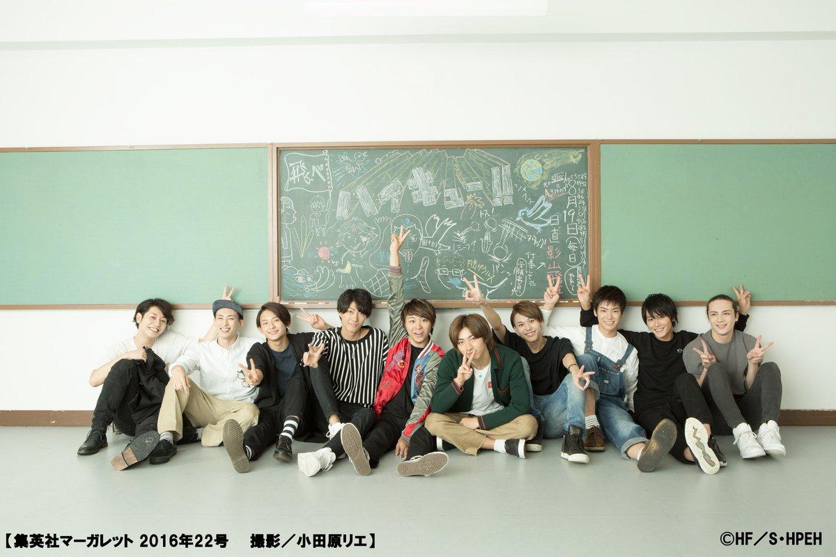 「マーガレット」22特大号にて掲載の、演劇「ハイキュー!!」烏野高校の部員を演じるキャスト10名集合写真をお届けします!本誌と合わせてご覧ください! engeki-haikyu.com