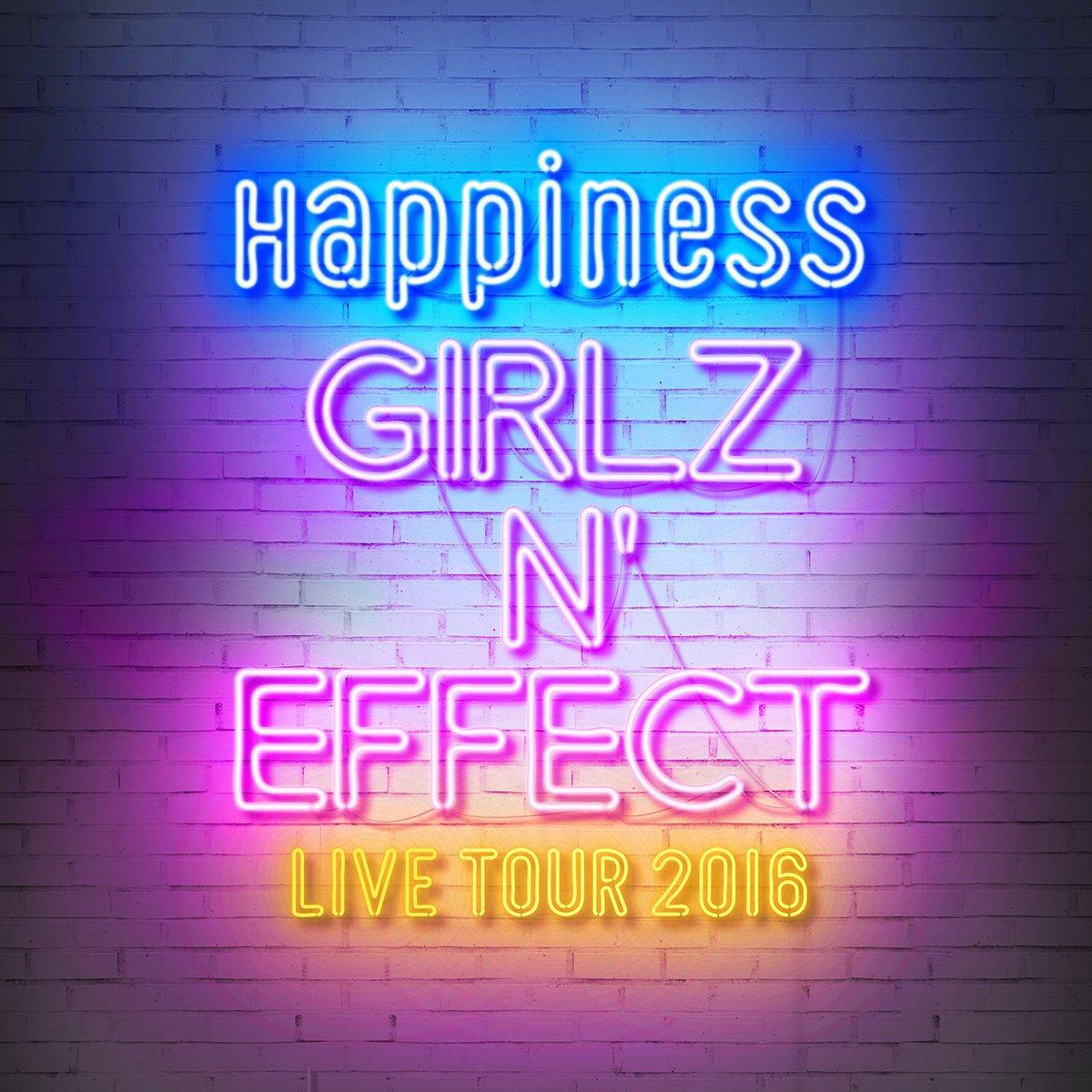 Happiness LIVE TOUR 2016 ✨GIRLZ N' EFFECT✨  ツアーロゴ&グッズ解禁❗️  Happiness初となるライブツアー❗️ 輝き弾けるメンバーのパフォーマンスを楽しみにしていてください❗️  m.egirls-m.jp/Cts/live/2016/…
