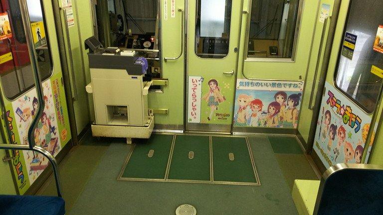 京都叡山電車では「ステラのまほう」ラッピング車両が運行中です!京都はもうすぐ紅葉シーズンでしょうか? #ステラのまほう