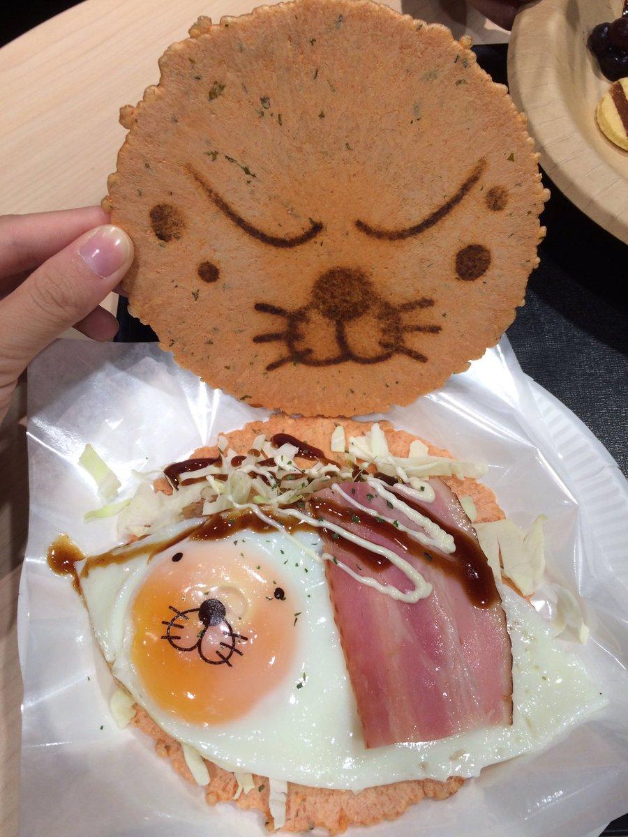 ぼのぼのカフェに来たよ٩( ᐛ )و久しぶりにえびせん食べた……!