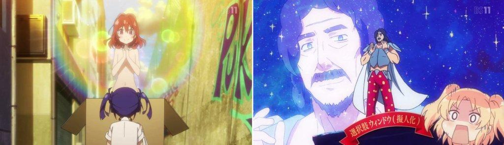 はてなブログに投稿しました #はてなブログ #matoi_anime#ステラのまほう【ちょこっとアニメ感想】装神少女まと