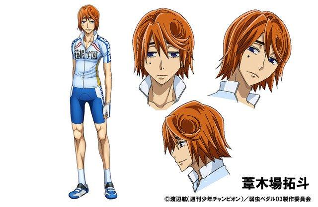 新キャラ・葦木場も登場!「弱虫ペダル」3期、箱根学園4人のデザイン解禁  #yp_anime