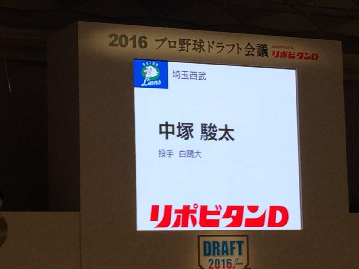 中塚駿太の画像 p1_35