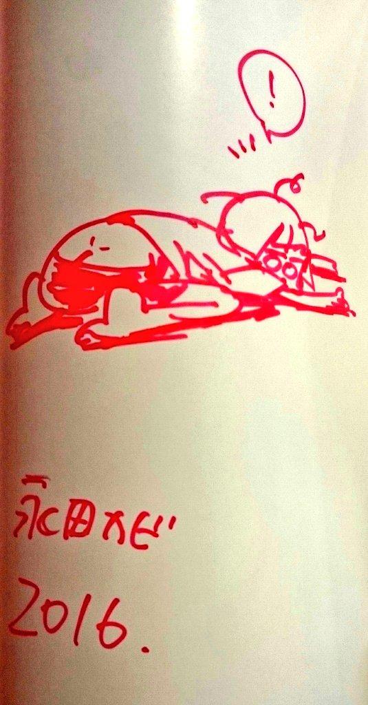 永田カビヲチスレ Part9 [無断転載禁止]©2ch.net->画像>71枚