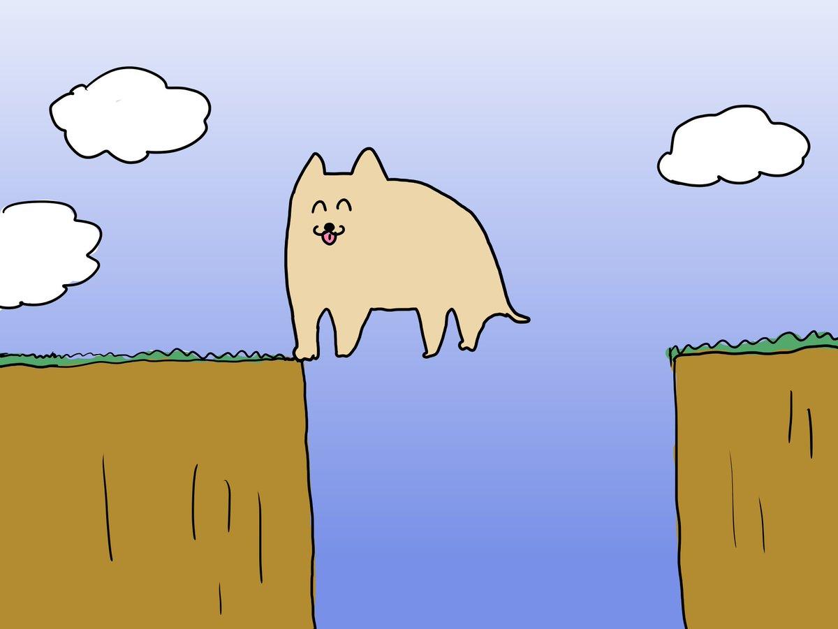 ロックマンみたいに足先ギリギリまで判定がある犬