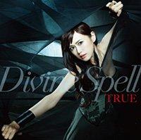 レガリアOP主題歌 TRUE「Divine Spell」レガリアED主題歌 Minami「Patria」絶賛発売中です!