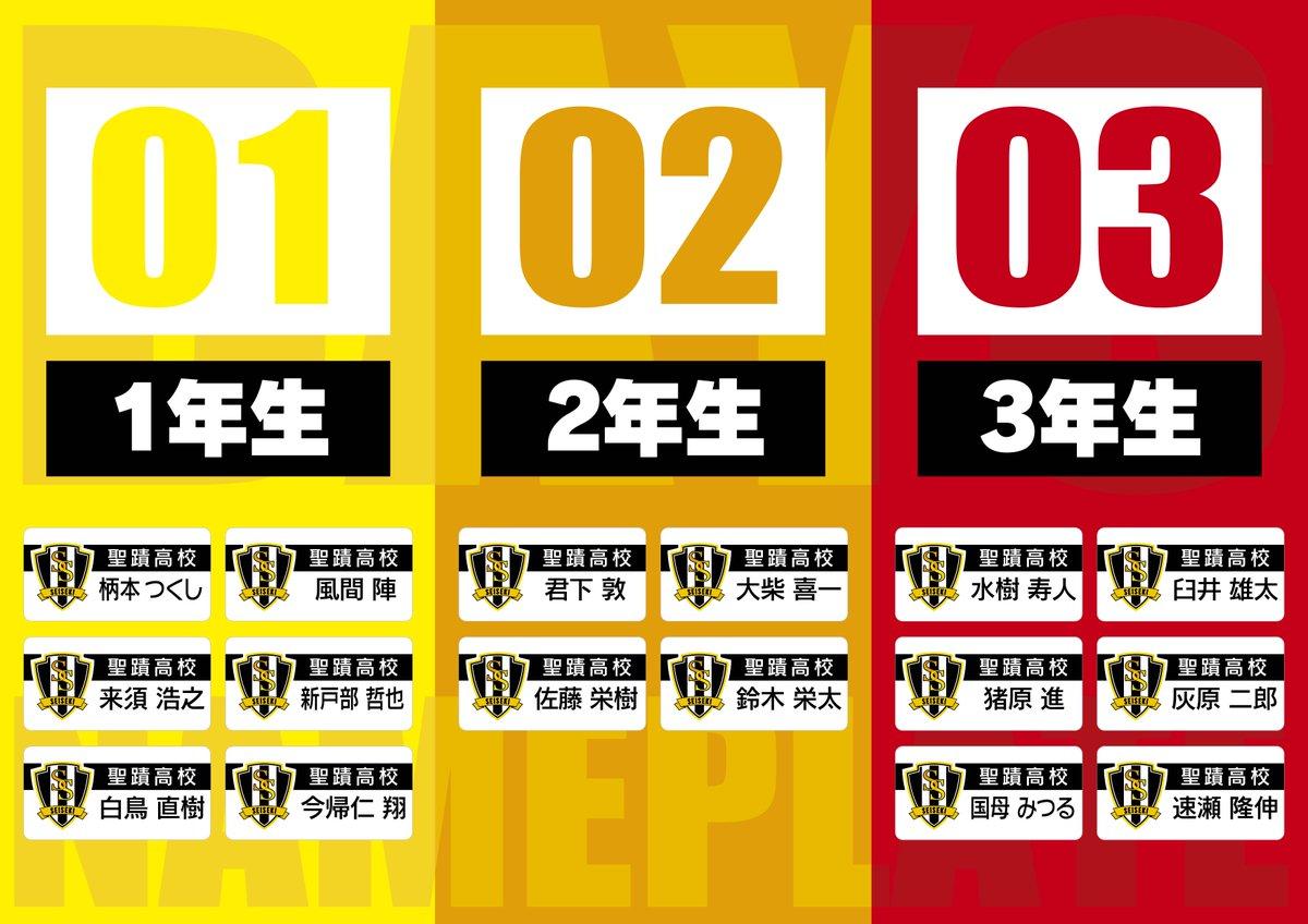 11月5日・6日に開催される、アニメイトガールズフェスティバル2016のY-23ポニーキャニオンブースにて、DAYS聖蹟
