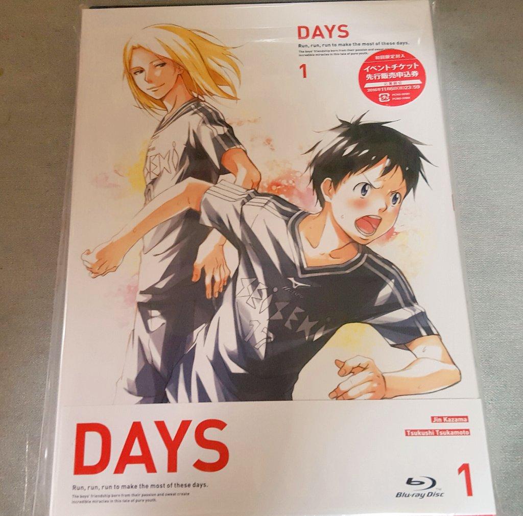 DAYS届いた〜⚽ヾ(*´∀`*)ノ #days_anime