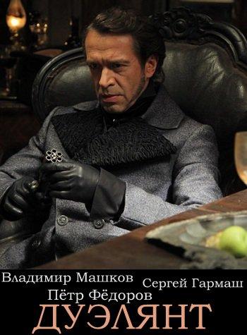фильмы в киномаксе ставрополь