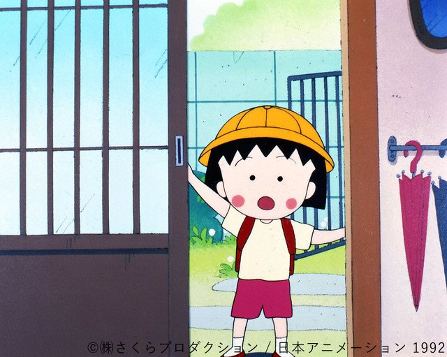 「ちびまる子ちゃん」劇場版3作がWOWOWで放送  #ちびまる子ちゃん