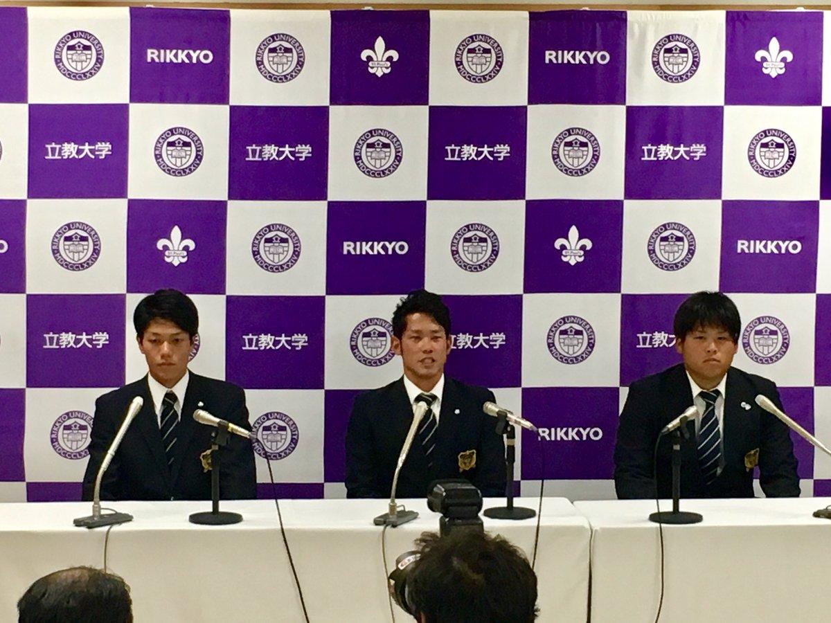 ドラフト指名後の記者会見!田中和基選手がドラフト3位で楽天、田村伊知郎選手が6位で西武、澤田圭佑選手が8位でオリックスに指名されました! https://t.co/7XbsrJBwBw