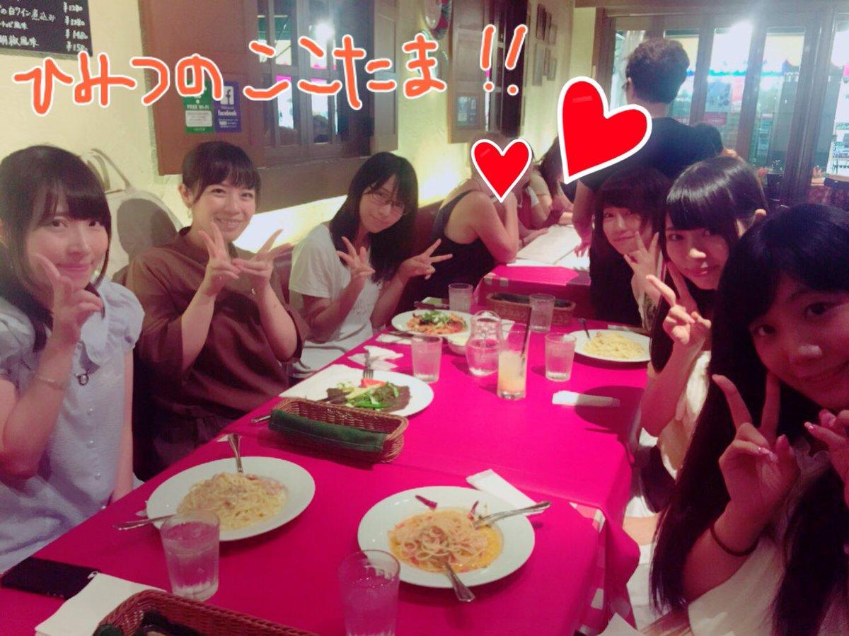 ここたまご飯会!私からはみかみんとは別アングルの写真を( *`ω´)左から三上遥香ちゃん、私、伊達朱里紗ちゃん、本渡楓ち