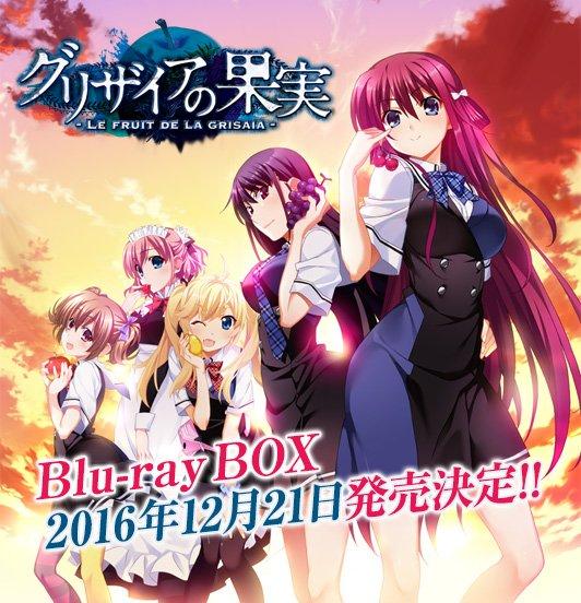 TVアニメ「グリザイアの果実」全13話を収録したBlu-ray BOXが発売決定!!初回限定版には渡辺明夫さんによる描き