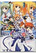 魔法少女リリカルなのはINNOCENTS 3 カドカワコミックスAエース / 川上修一 【コミック】