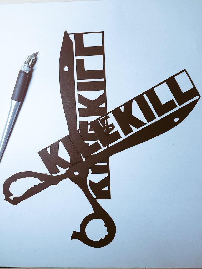 キルラキルの鋏#切り絵 #キルラキル