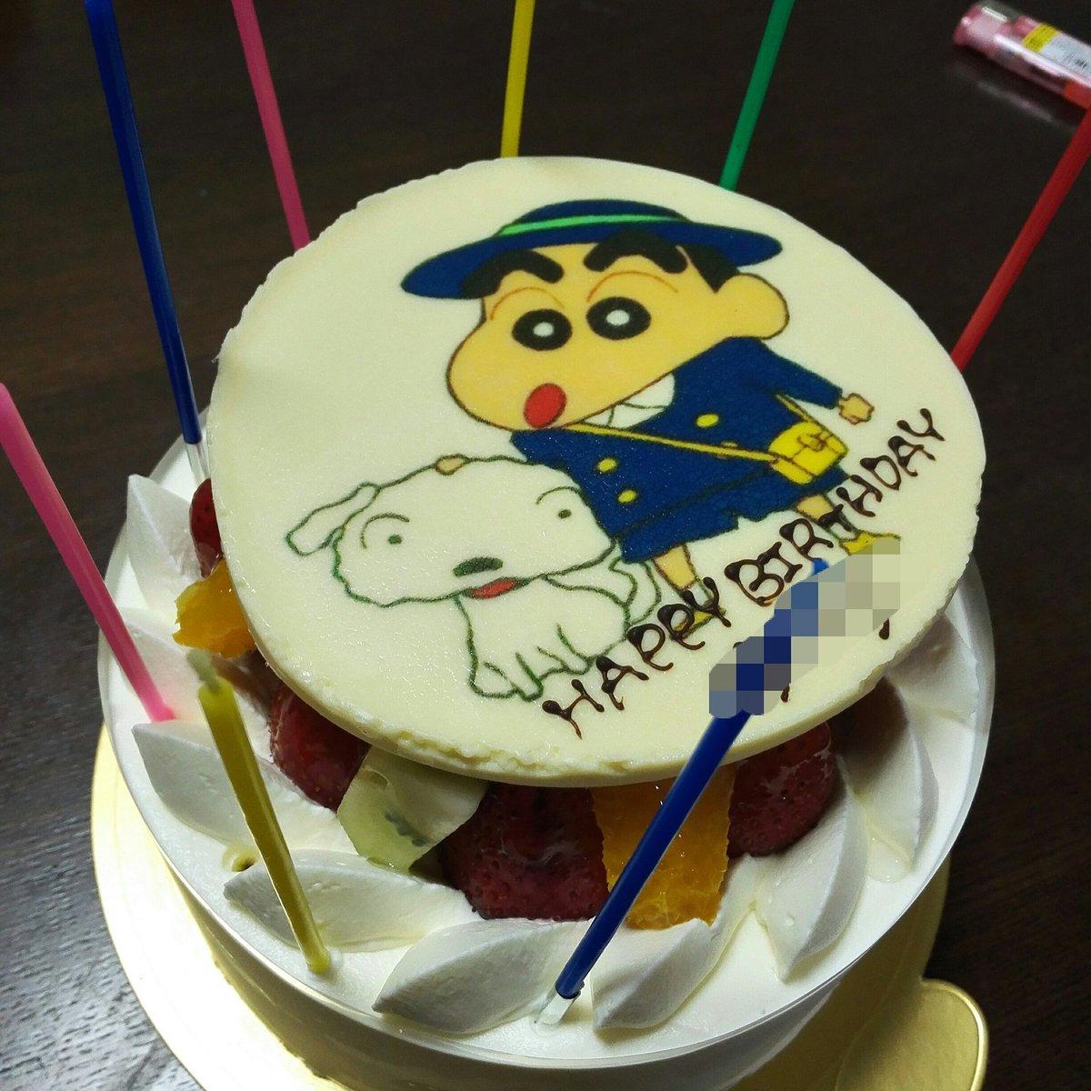 クレヨンしんちゃん好きの娘のためにオーダーしたケーキ。誕生日おめでとー