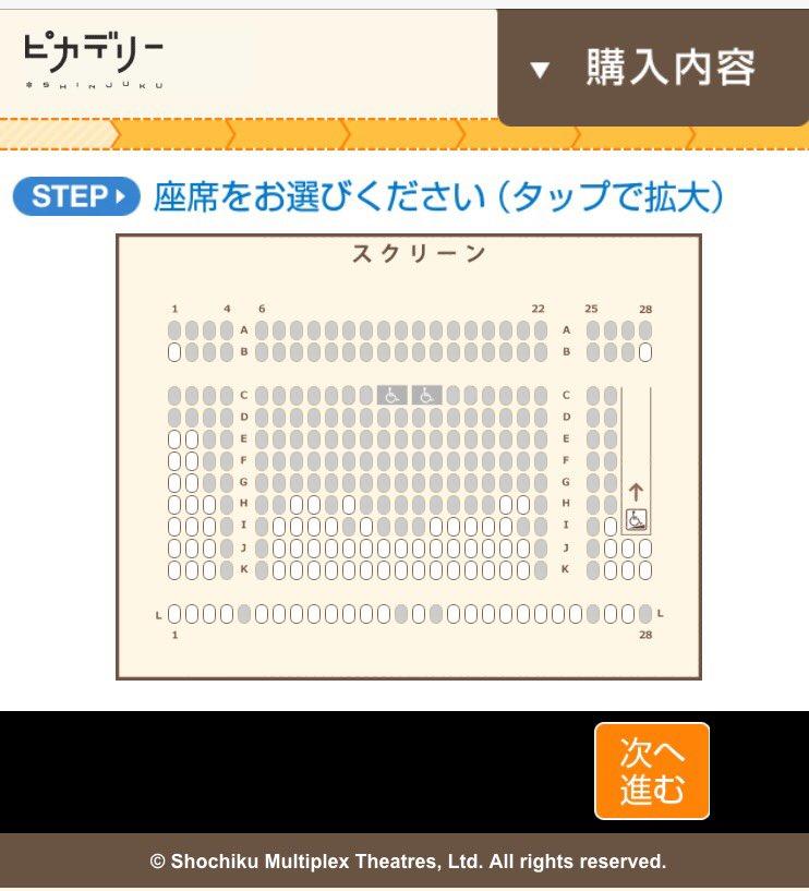 遅ればせながら27日新ピカでの「あまんちゅ!振り返り上映会」のチケットを購入。前回の上映会は梅原さん登壇で予想外に女性が
