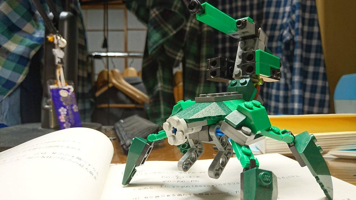 攻殻機動隊の18式戦車(HAW206に一瞬で融かされたアレ)記憶だけで作ったらぜんぜん似てない模様#LEGO