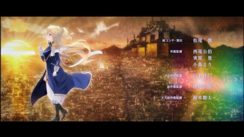 レガリア The Three Sacred Stars 8話