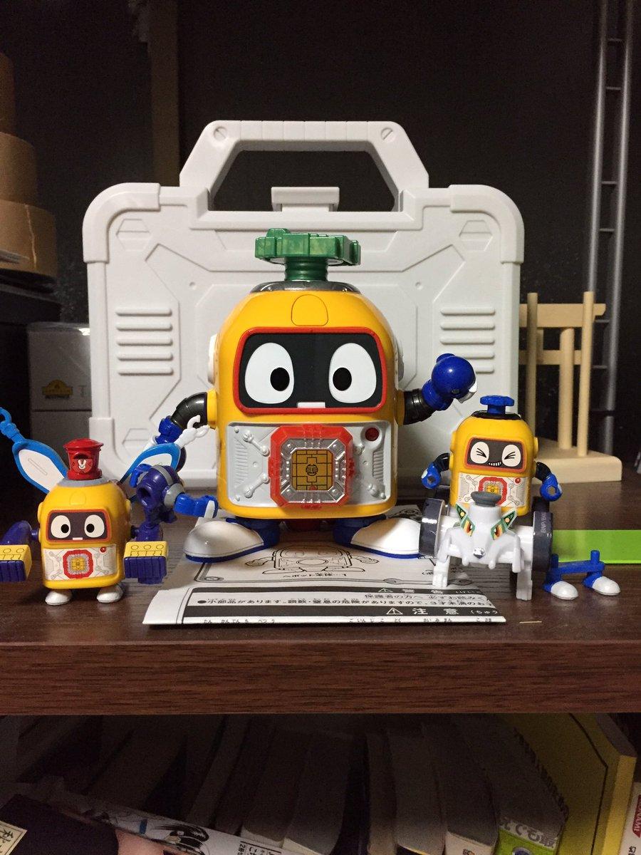DXヘボット面白〜い