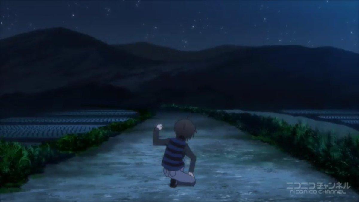 奇異太郎少年の妖怪絵日記 第3話 「伸び上がりと塗り壁」