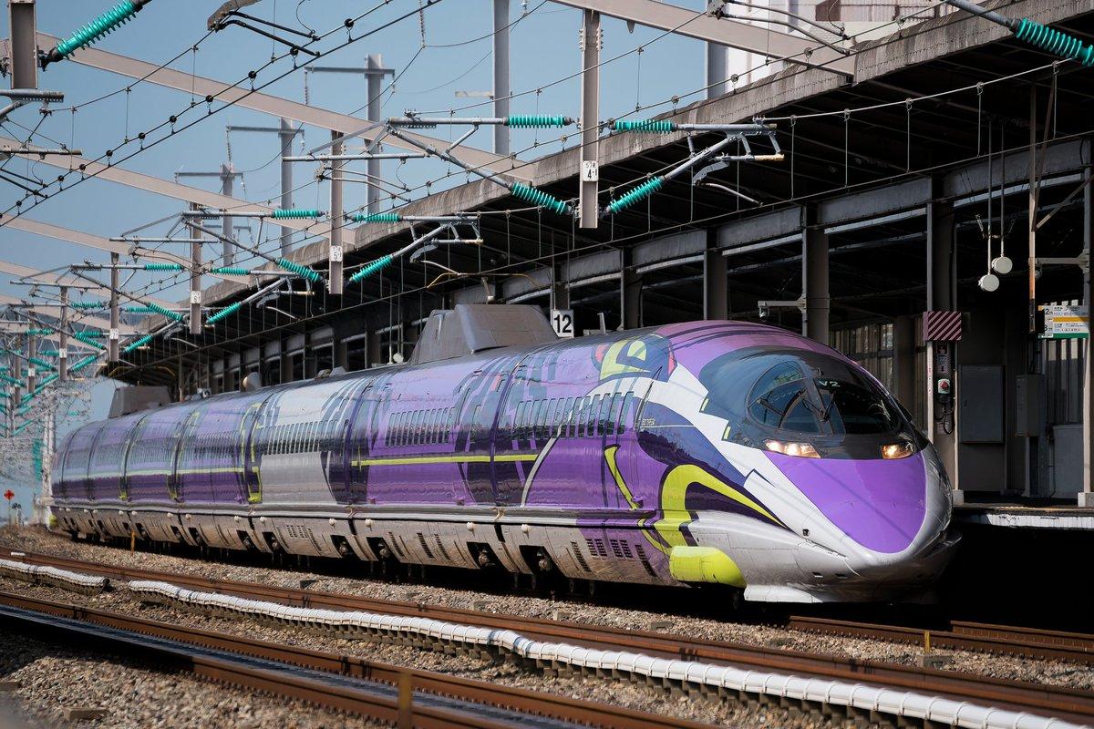 10月18日のエヴァ新幹線カッコええわ(*´-`)