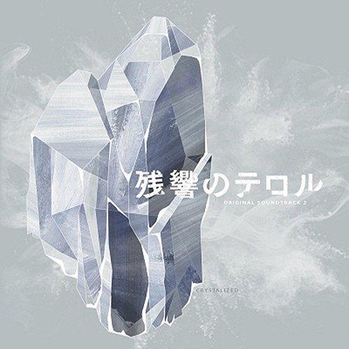 今、おじさんが聴いている曲は、Yuuki Ozaki (from Galileo Galilei) の 「Trigger