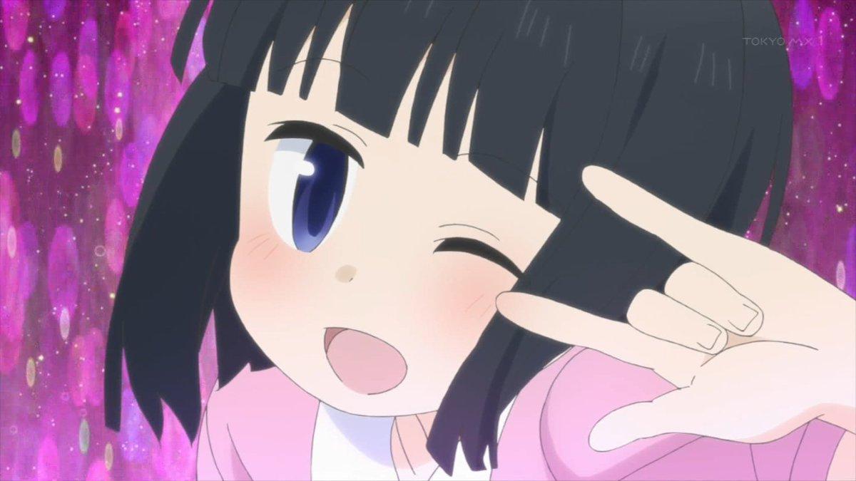 らぶりん ごぶりん しゅちにくり~ん! #mahoii #rokuga