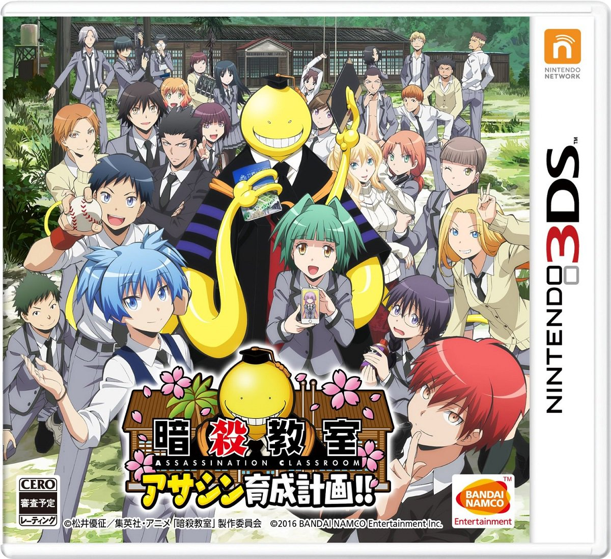 【新製品】3DS 暗殺教室 アサシン育成計画!!