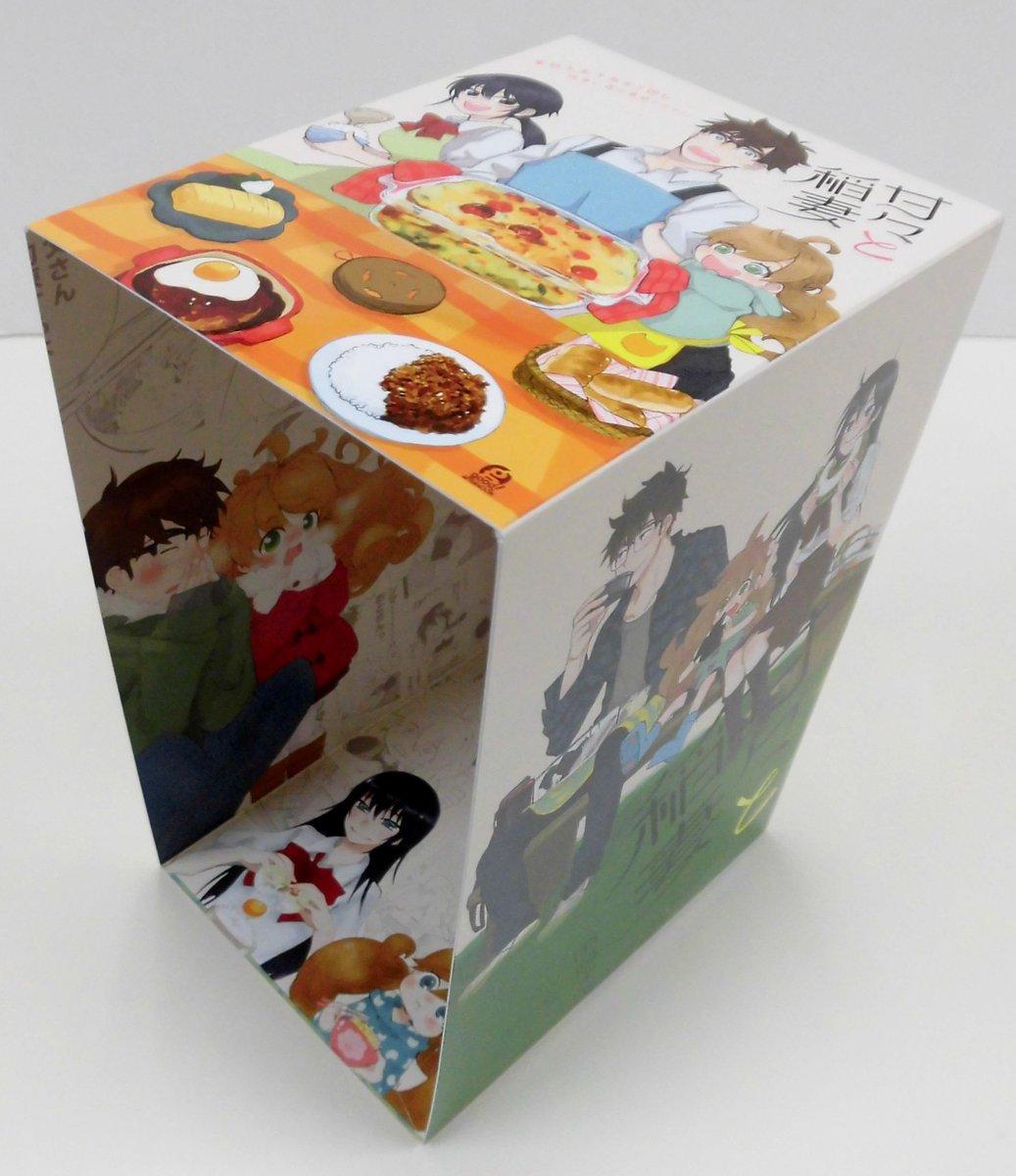 【フェア情報】「甘々と稲妻」関連書籍3冊購入で1~7巻収納BOXプレゼント!つむぎちゃん・おとさん・ことりちゃんのほわほ