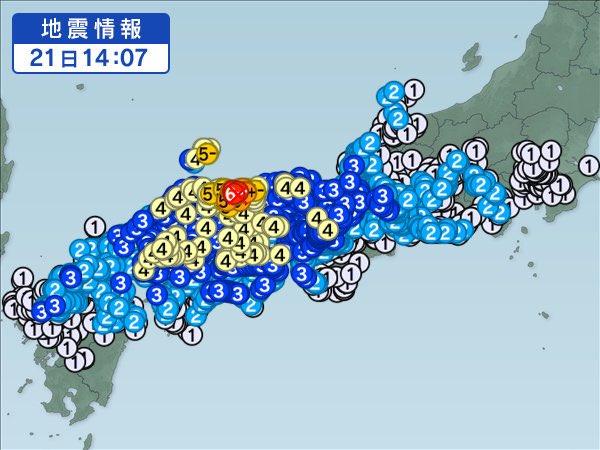 【鳥取県で震度6弱  津波心配なし】