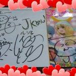 JKめし!今年のアニメジャパン2日目にDVD予約した時に原さんに書いてもらったクリアファイルと、当選したサイン色紙#JK