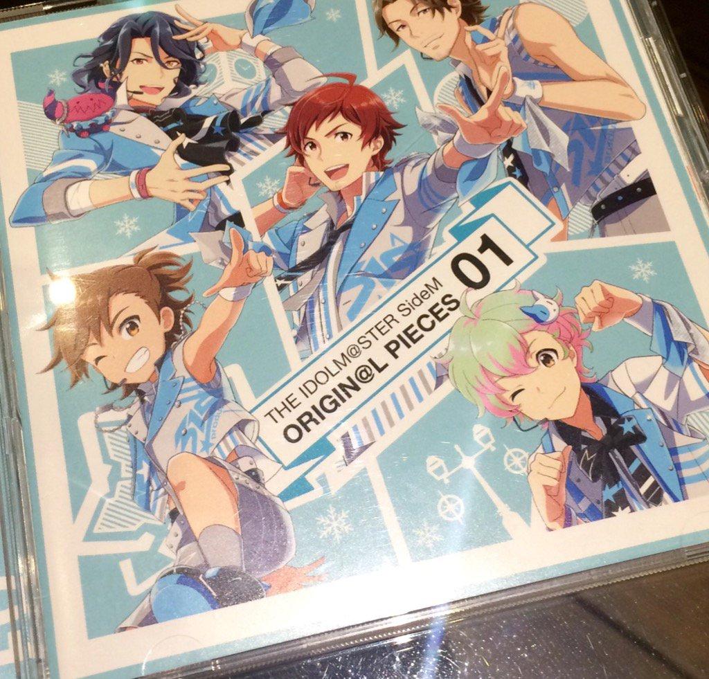 「ORIGIN@L PIECES 01」のCDが完成しました!CDと、初回盤に封入されるブロマイドはこちらです!(5種のうち1枚封入) #idolmaster_SideM