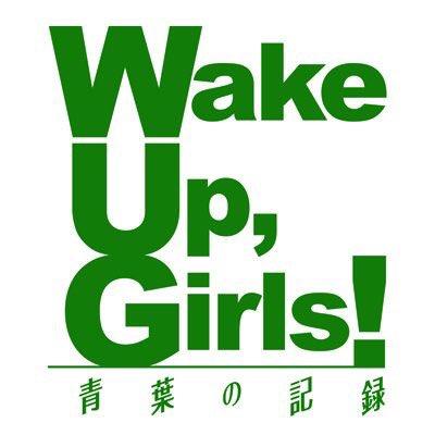 皆さんにお知らせです!舞台『Wake Up, Girls! 青葉の記録』に小早川ティナ役で出演することになりました♥◎2