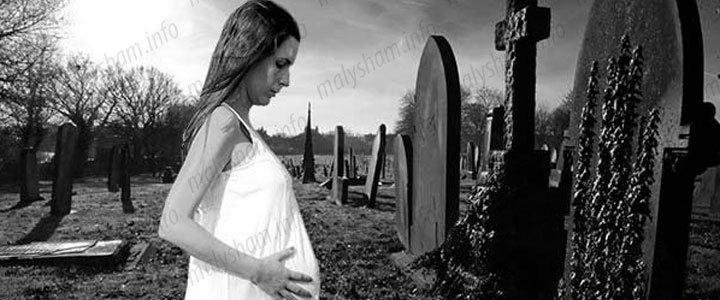 Почему беременным нельзя ходить на похороны и кладбищем